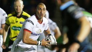 Pro12 highlights: Glasgow 17-22 Ulster
