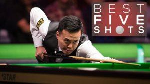 Masters 2017: Marco Fu beats Judd Trump in final-frame decider