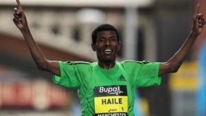 Gebrselassie ends Olympic dream
